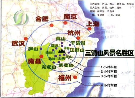 2017三清山景区地图