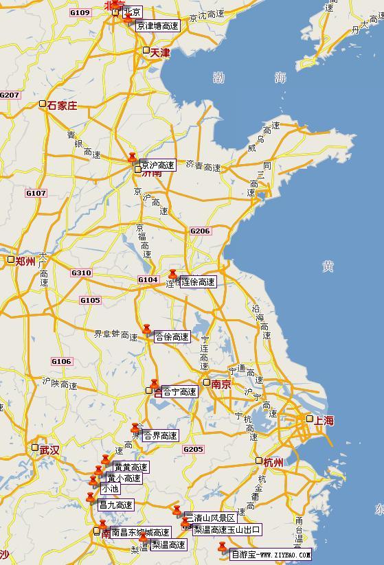北京到三清山自驾游地图